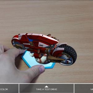 Augmented Reality Vespa User Interface Mimic No. 1